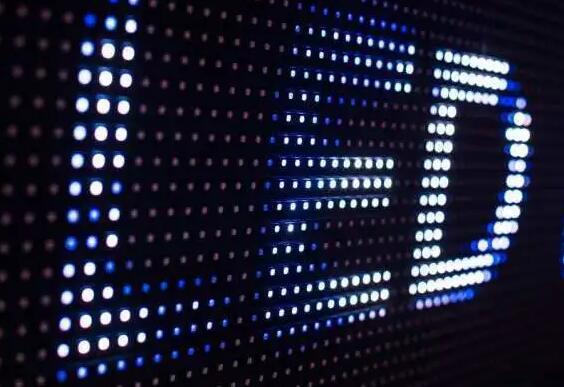 兰州LED显示屏