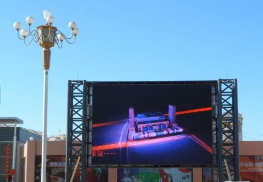 兰州LED拼接屏