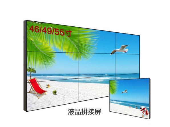 超实用的室内LED显示屏安装步骤在哪里呢?