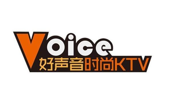 好声音时尚KTV