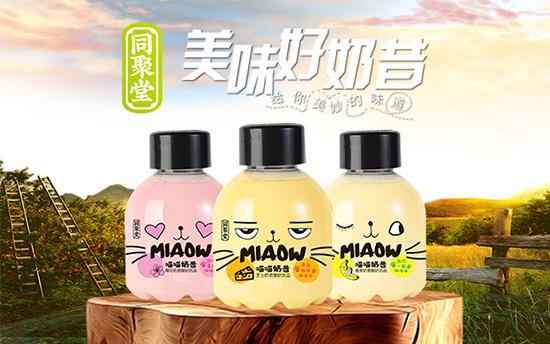 米奇饮料爆品,销量惊人,看这三款产品如何上演市场动销奇迹!