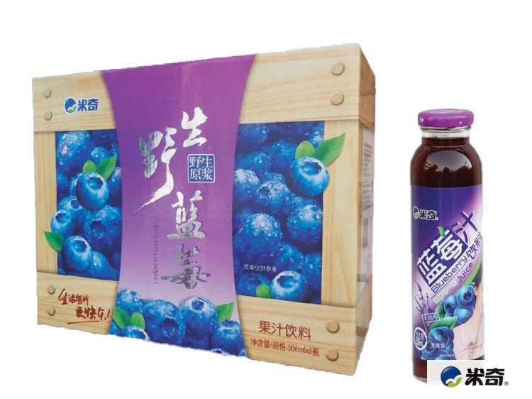 蓝莓果汁饮料306ml