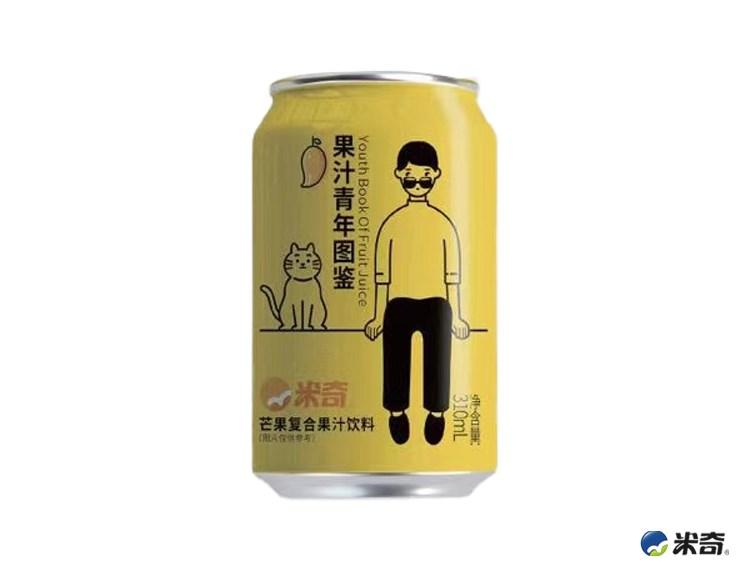 芒果果汁青年图鉴310ml
