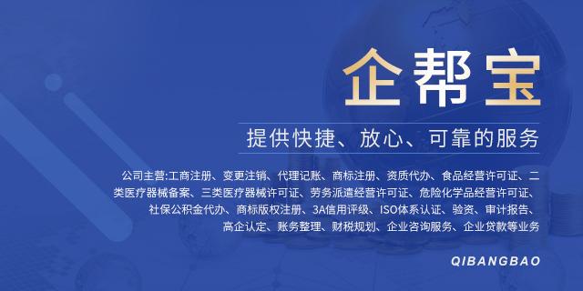 省局企业所得税处联合纳税服务处网络直播政策宣讲