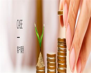 国家税务总局兰州市七里河区税务局关于 文化宫办税服务厅办税服务的通知