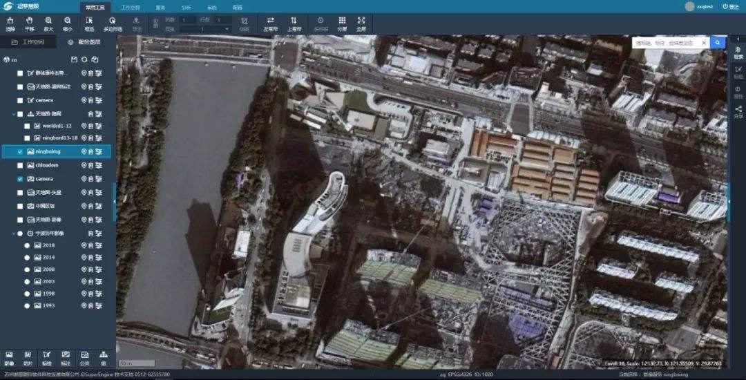 系统九:超擎影像云平台