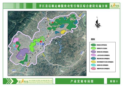 四川农业生产托管公司