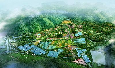 休闲农业规划