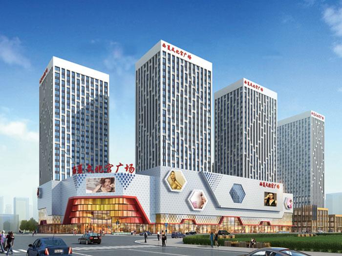 宁阳文化商业广场项目