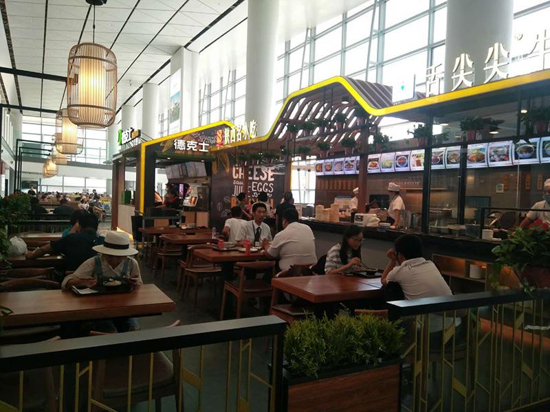 陕西咸阳国际机场店