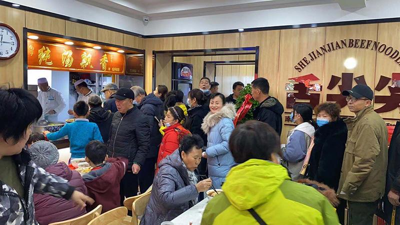 火爆舌尖尖001号店12月7日开业