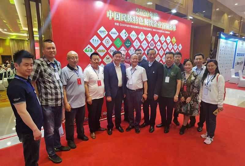兰州舌尖尖牛肉面参加2021届中国民俗美食产业发展大会