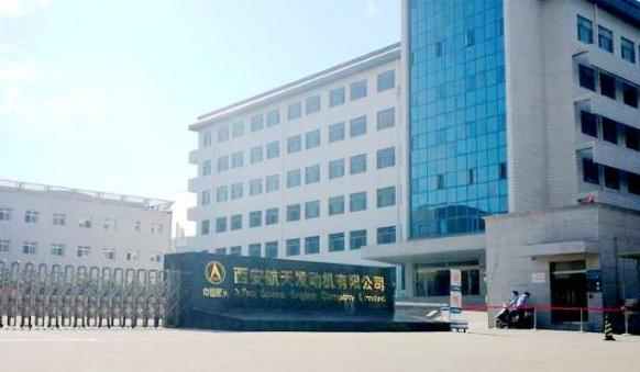 航天发动机厂——陕西通道闸厂家