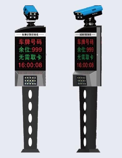 陕西车牌识别DK-CP131
