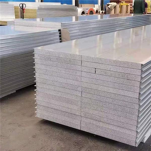 西安硅岩净化板批发