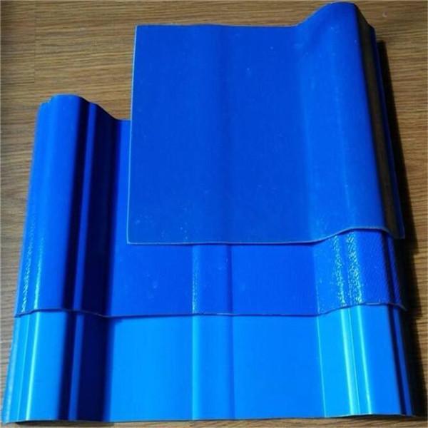 陕西FRP采光板的分类,以及不同的应用