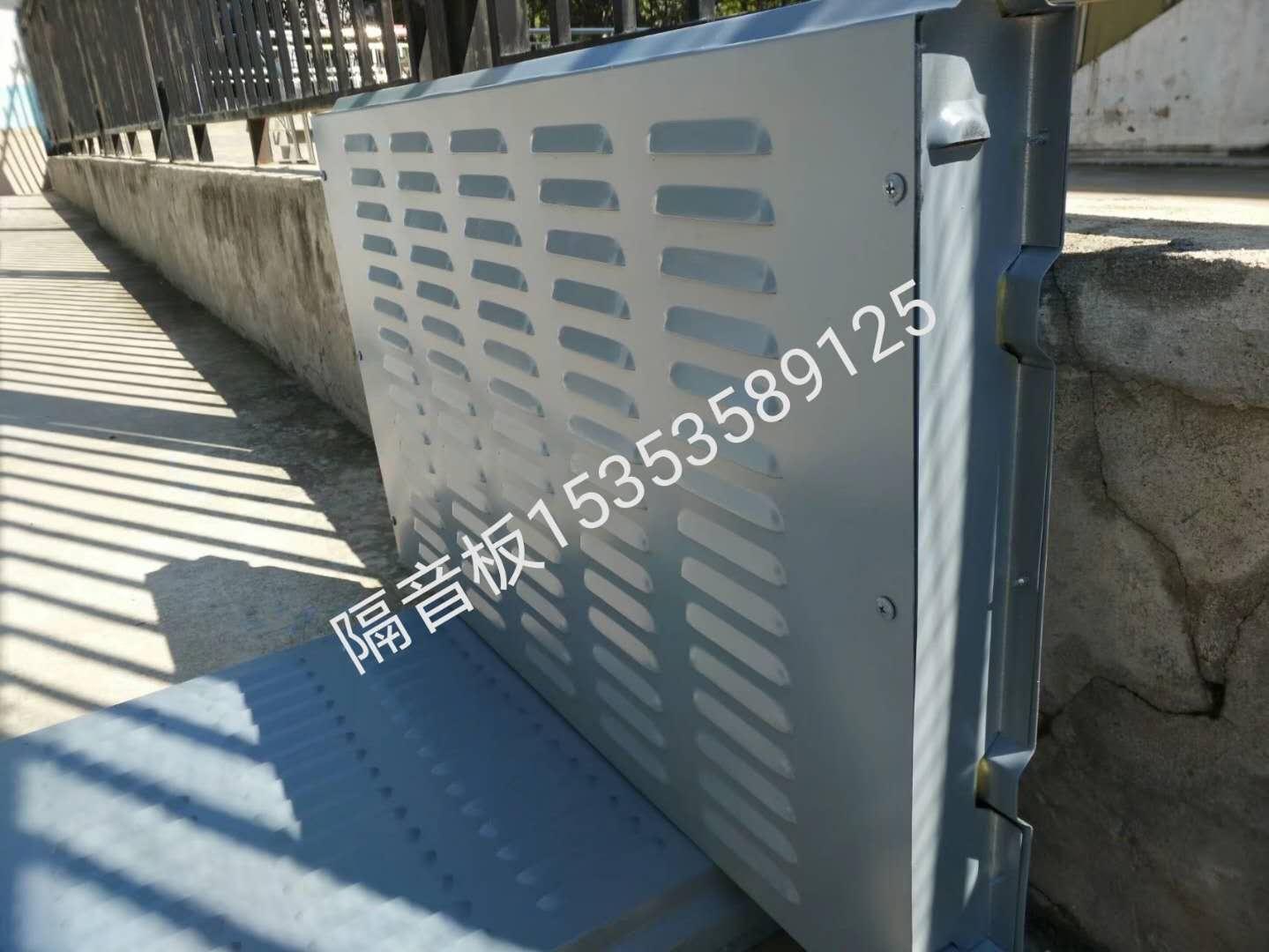 西安隔音板-环保噪音治理