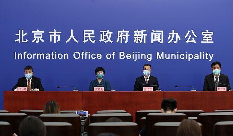 北京发布2021年春节进返京新规