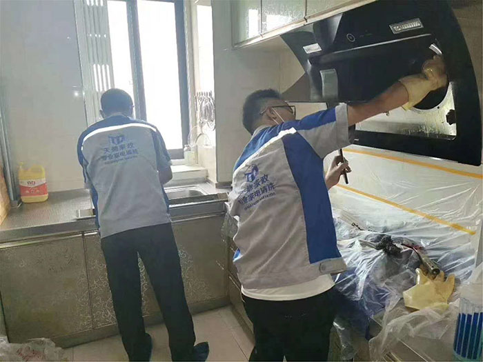 西安家电清洗服务公司