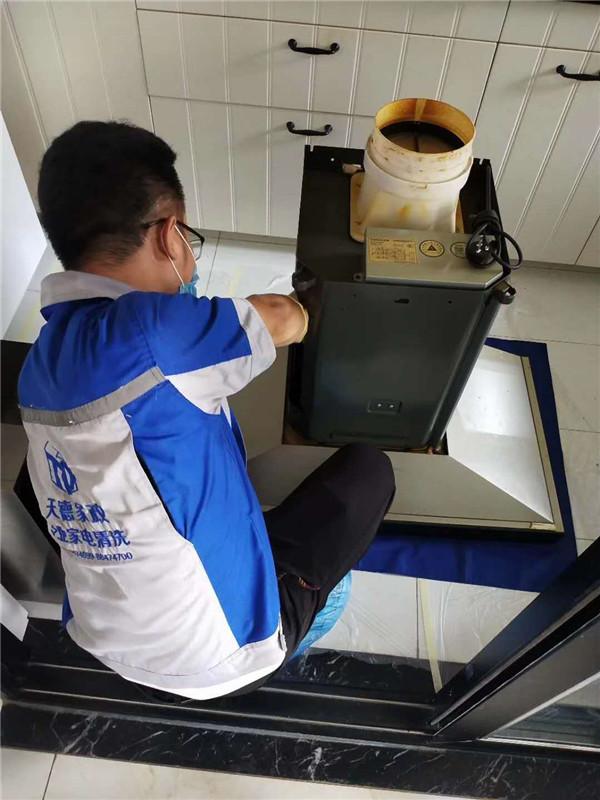 天德家政公司:家电清洗影响每个人的健康,但95%的人都选择漠视