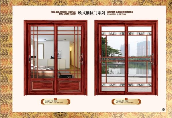 今天东林门窗就来给大家说一说东林推拉门的细节。