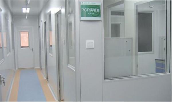 PCR实验室规划设计与防污染措施