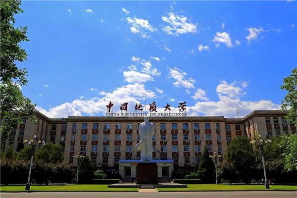 中国地质大学(武汉)地质调查研究院