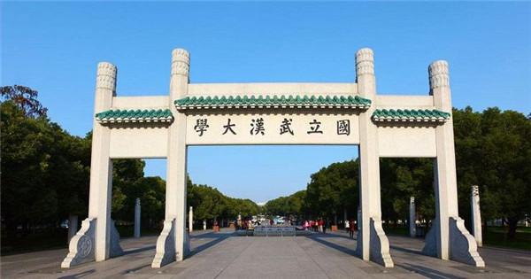 武汉大学生命科学院
