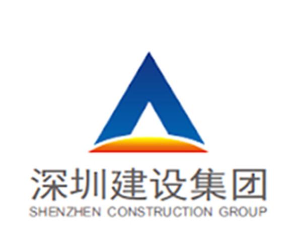 深圳建设集团