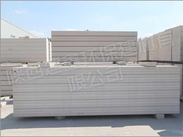 ALC蒸压加气混凝土隔墙板厂家