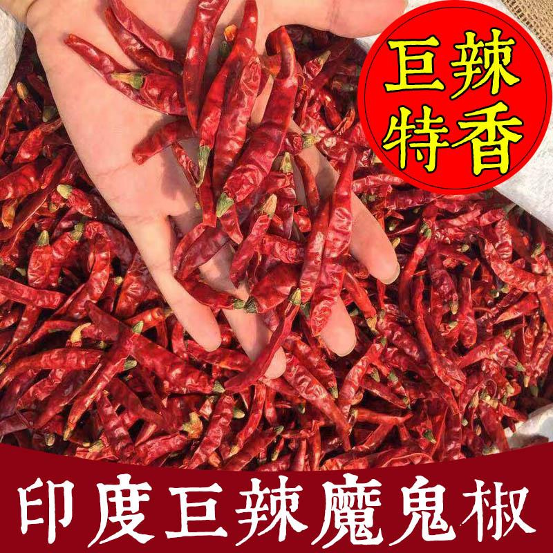 新鲜辣椒和干辣椒的比较——西安干辣椒生产厂家