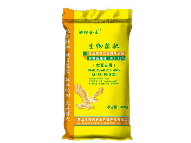 生物菌肥(大豆专用)