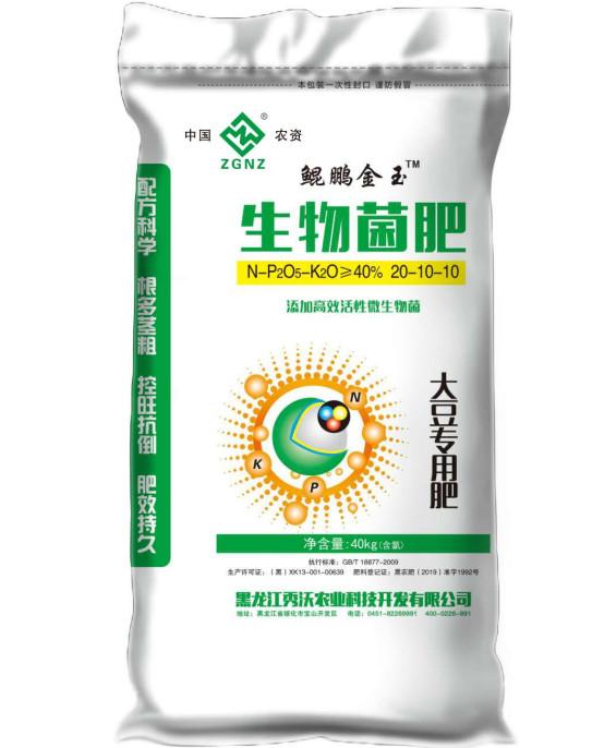 大豆专用菌肥