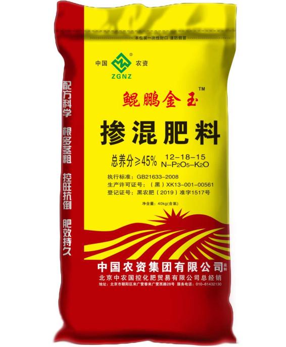 掺混肥料12-18-15