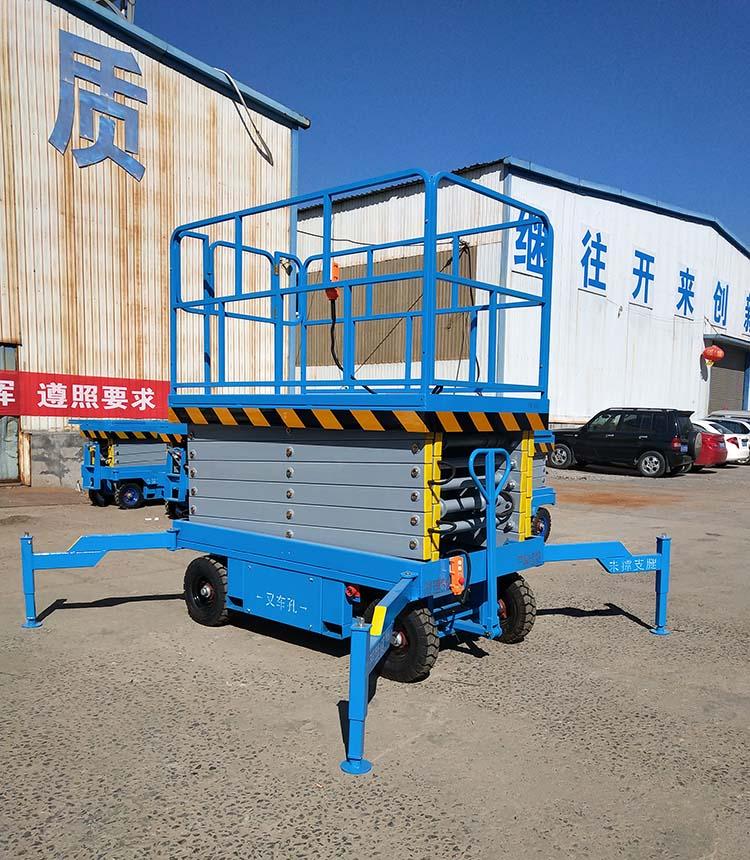 10米移动式升降平台