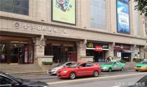 金莎国际购物广场-西安除四害