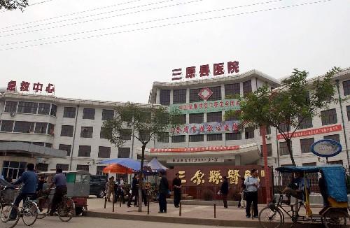 三原县医院-西安灭蚊蝇