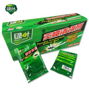 灭蟑颗粒——西安灭蟑螂公司