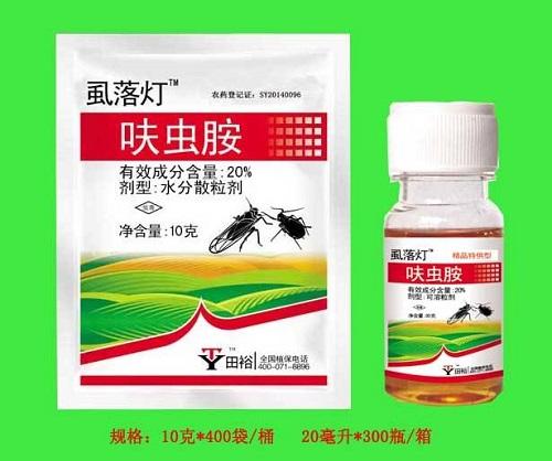 蚜虫防制——西安灭蚊蝇