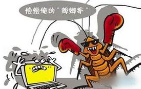 医院-蟑螂防治