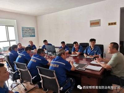 中国有害生物防制协会专家莅临帮帮指导培训