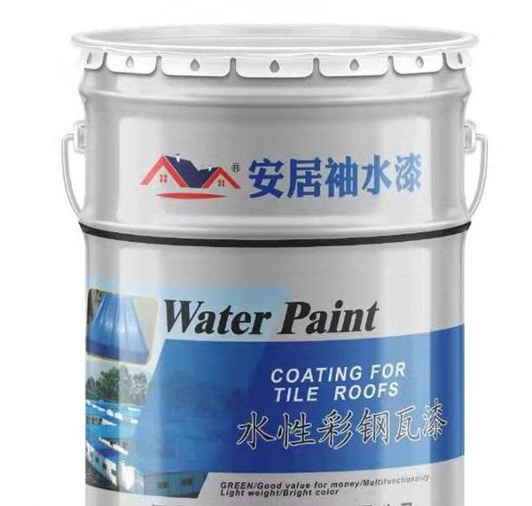 水性彩钢瓦漆