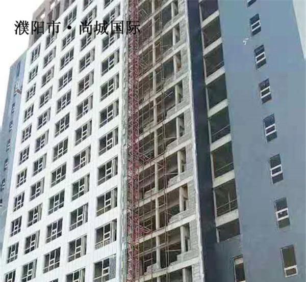濮阳市·尚城家园工程案例