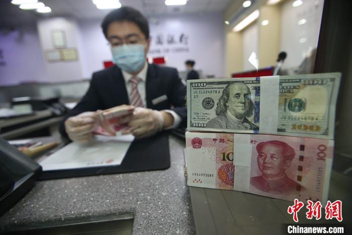 汇管理局:2020年四季度中国外债规模稳步增长