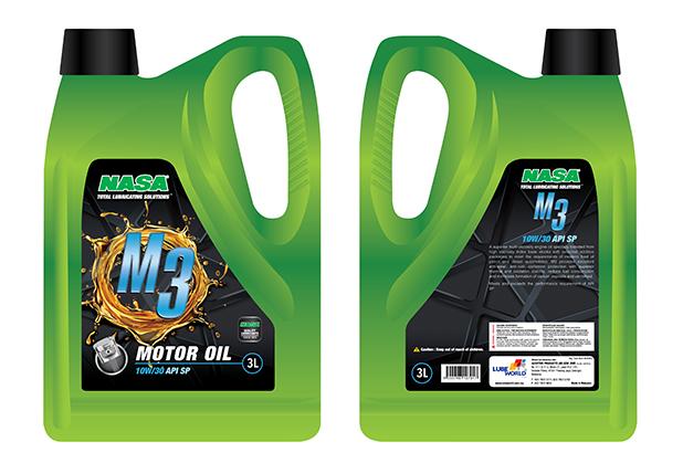 矿物油 10W-30 sp