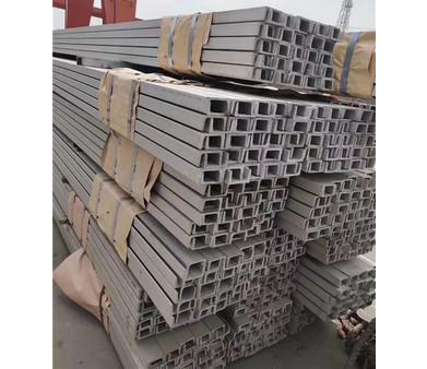 郑州不锈钢槽钢装车现场