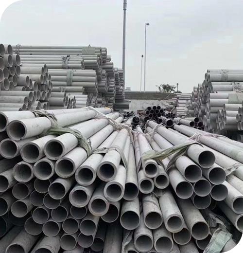 河南百聚不锈钢有限公司