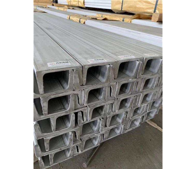 郑州不锈钢槽钢价格