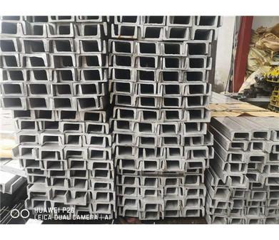 郑州不锈钢槽钢加工