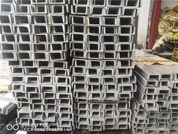 郑州不锈钢槽钢
